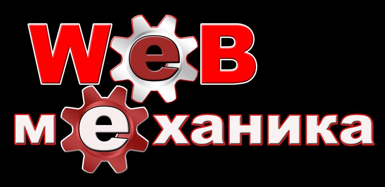 Логотип для студии - дизайнер ForceFox