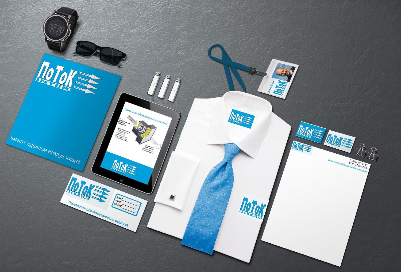 Лого и фирм стиль для Бинго - дизайнер ForceFox