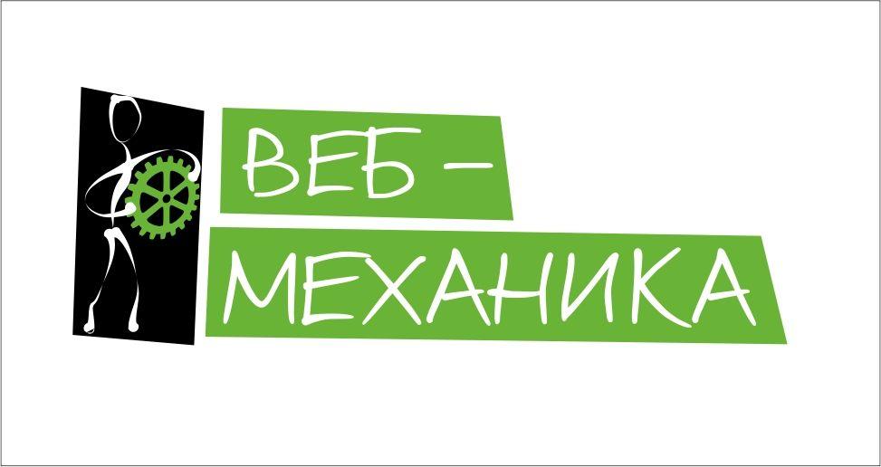Логотип для студии - дизайнер marikano23