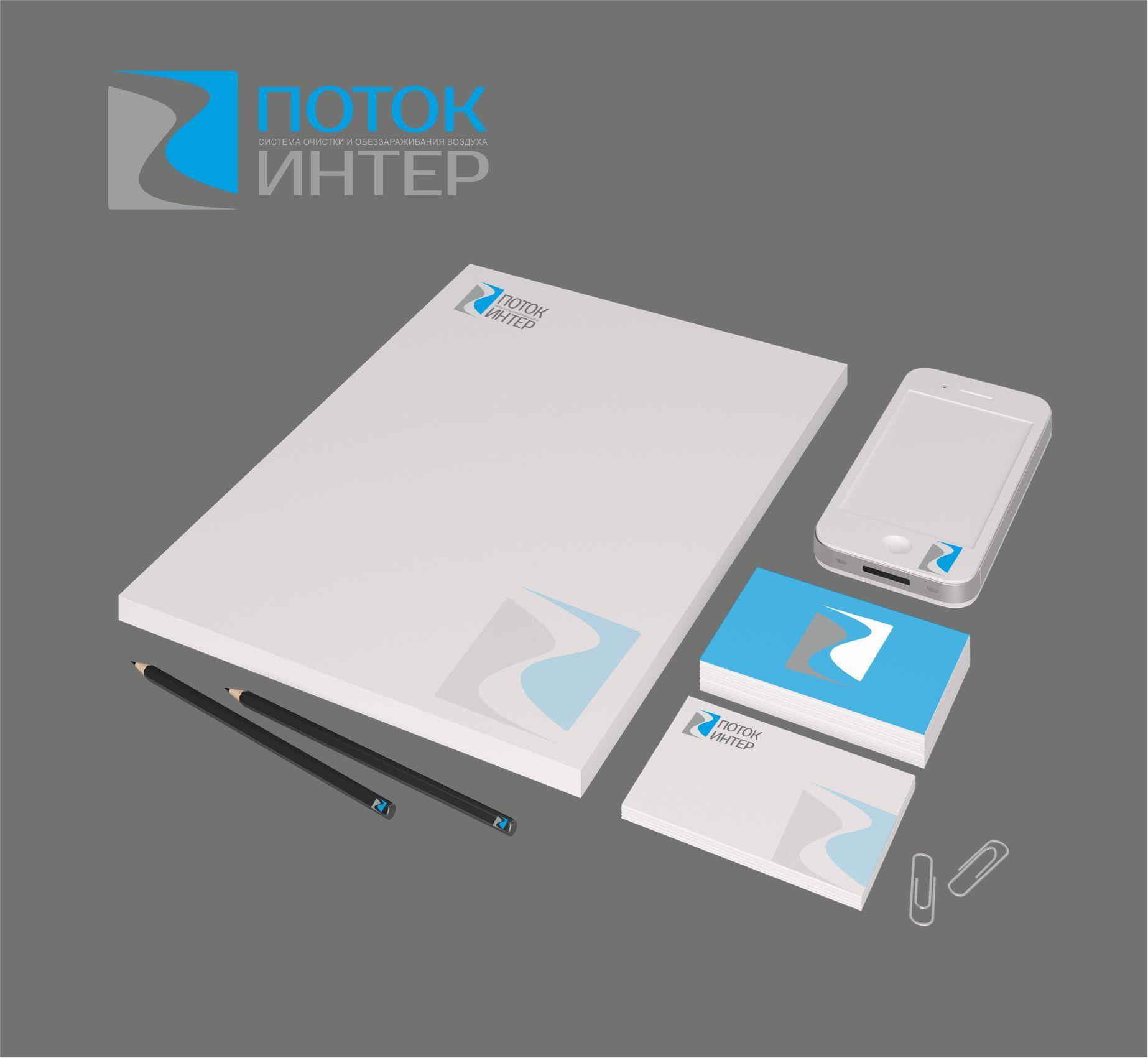 Лого и фирм стиль для Бинго - дизайнер dbyjuhfl