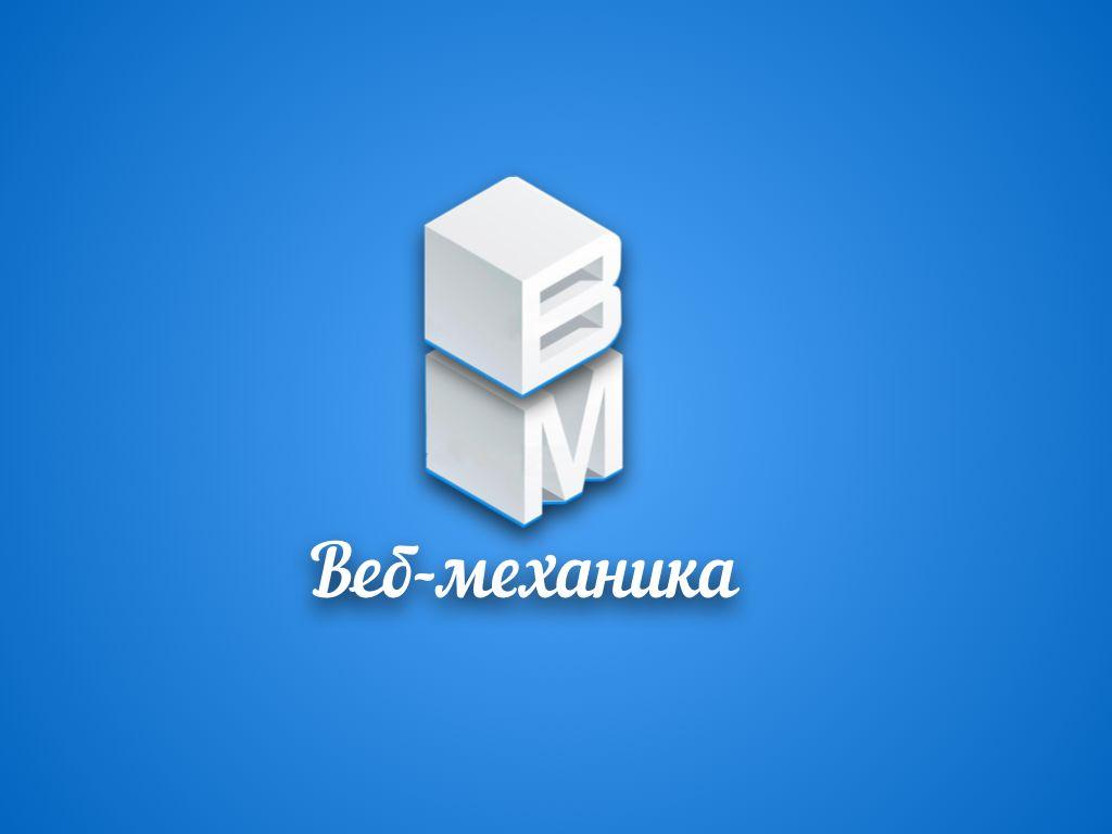 Логотип для студии - дизайнер kos888