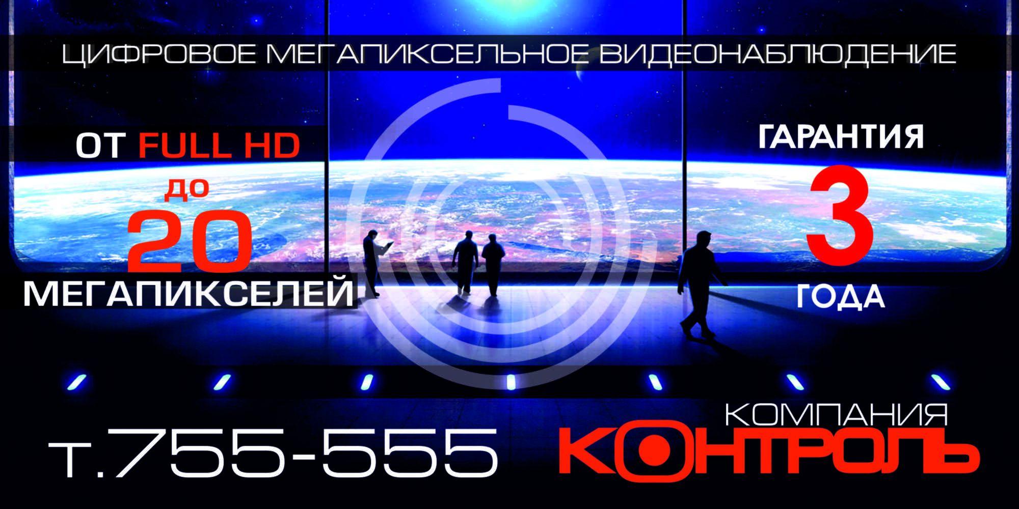 Дизайн баннера 3х6 метров - дизайнер khanman