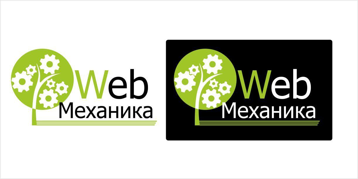 Логотип для студии - дизайнер Navsekaya