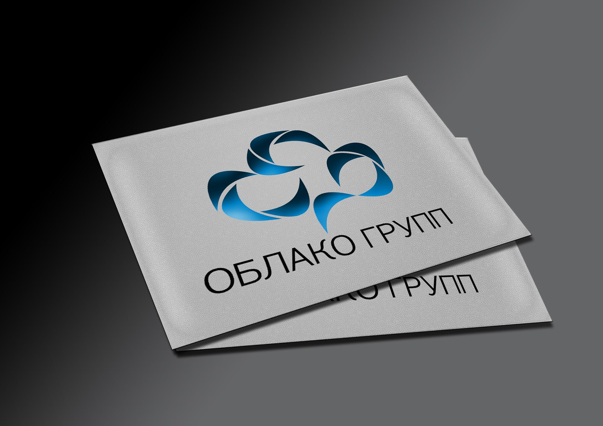Облако Групп - дизайнер AlexZab