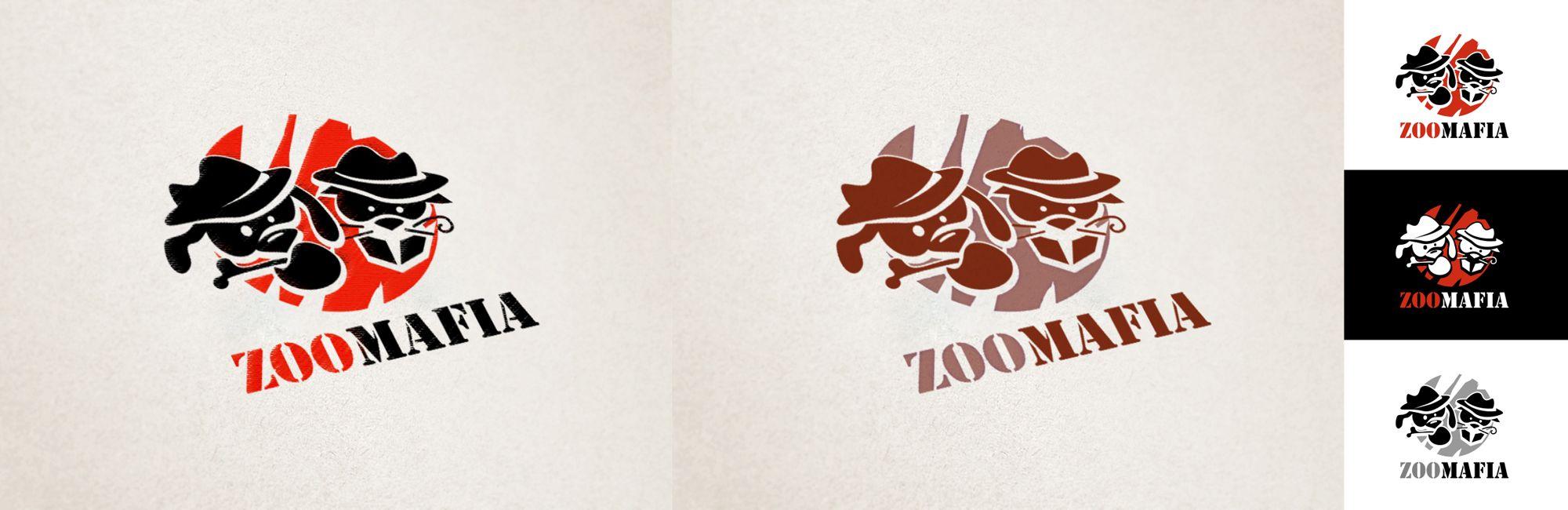 Логотип для интернет магазина зоотоваров - дизайнер Hanterka