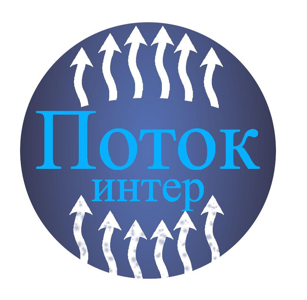 Лого и фирм стиль для Бинго - дизайнер DarkAngelofSad