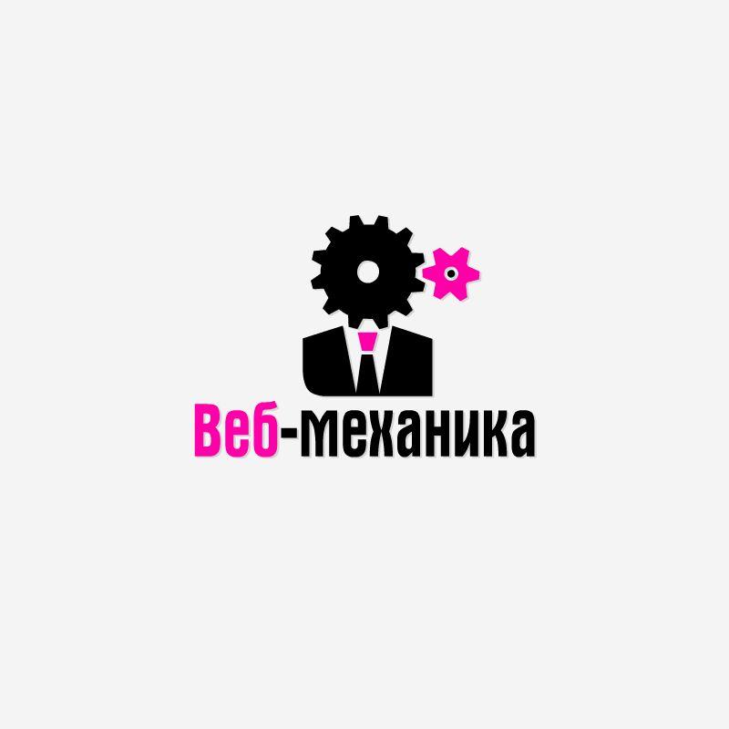 Логотип для студии - дизайнер KokAN