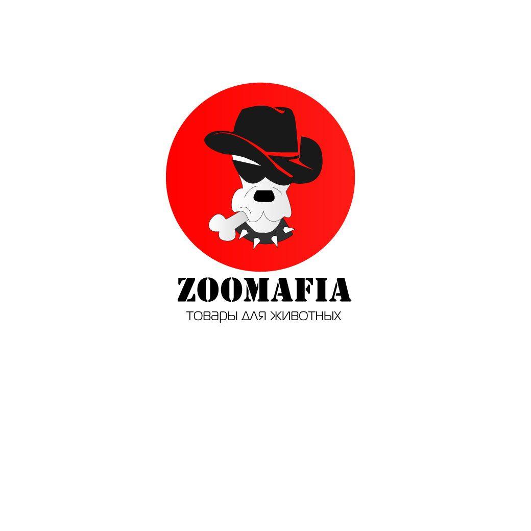 Логотип для интернет магазина зоотоваров - дизайнер juli