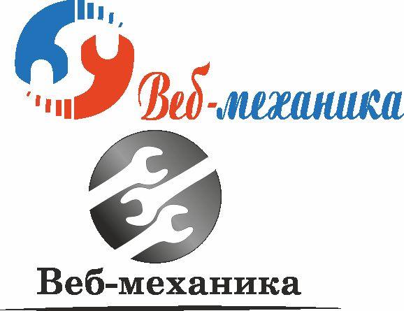 Логотип для студии - дизайнер aix23