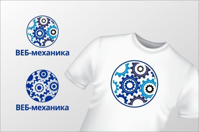 Логотип для студии - дизайнер Lara2009