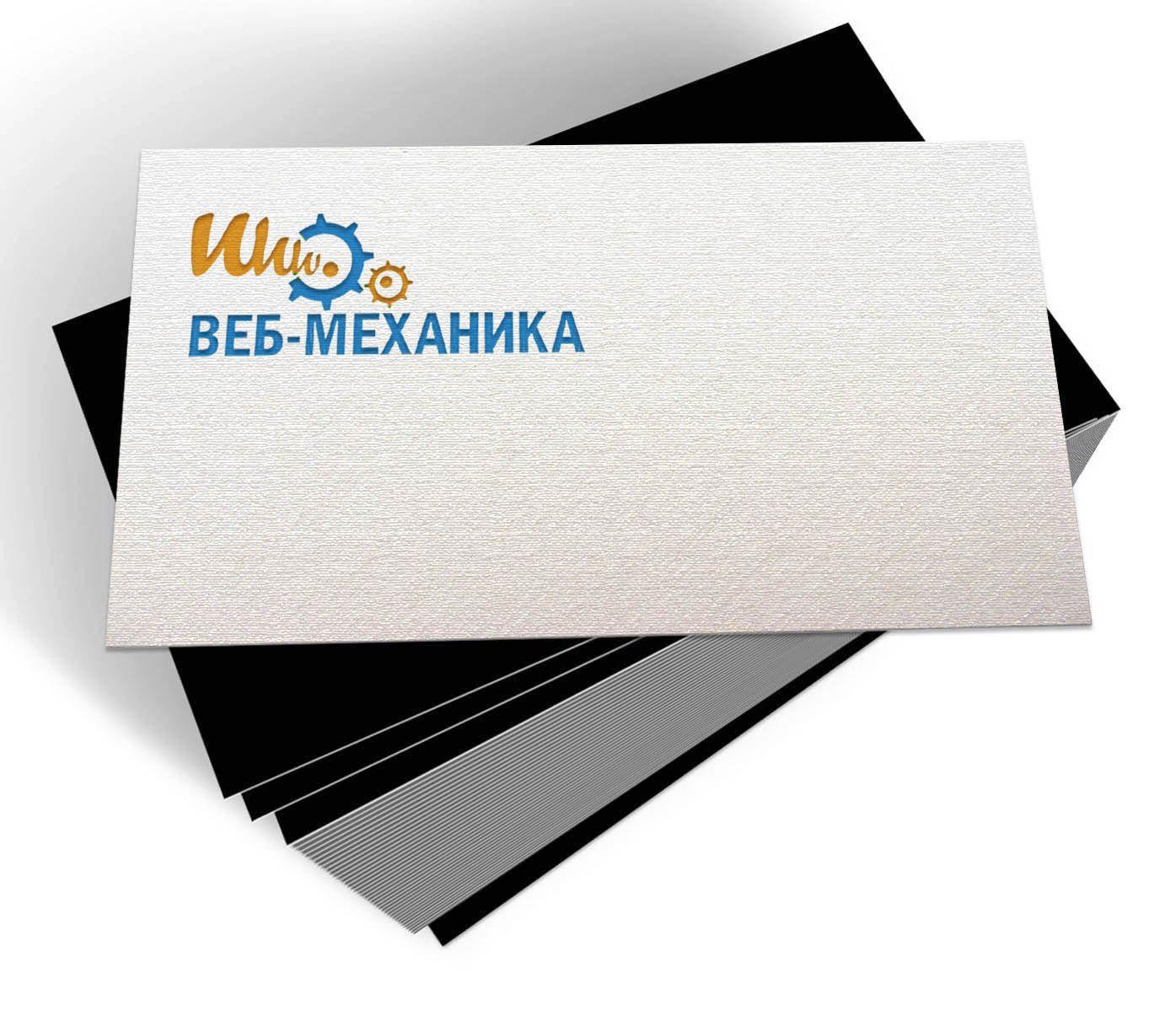 Логотип для студии - дизайнер Scorp