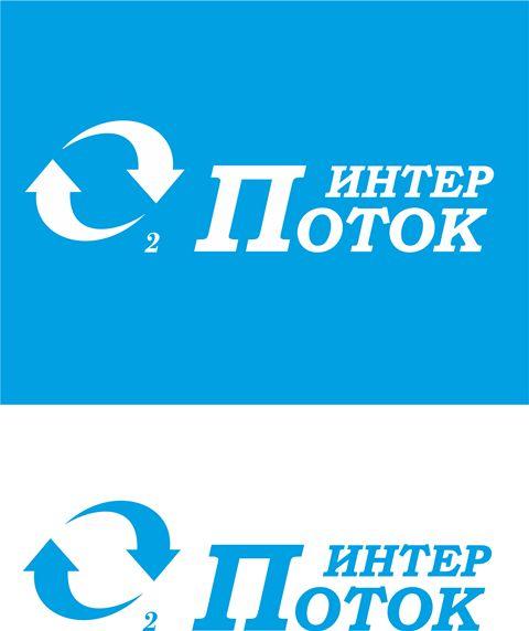 Лого и фирм стиль для Бинго - дизайнер smokey