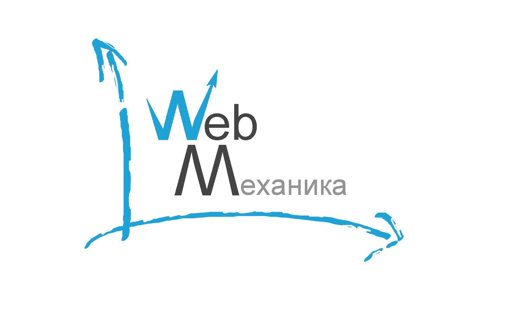 Логотип для студии - дизайнер Verxtormashka