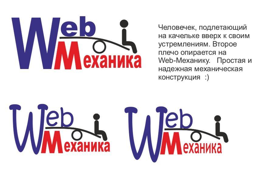Логотип для студии - дизайнер Alexss72