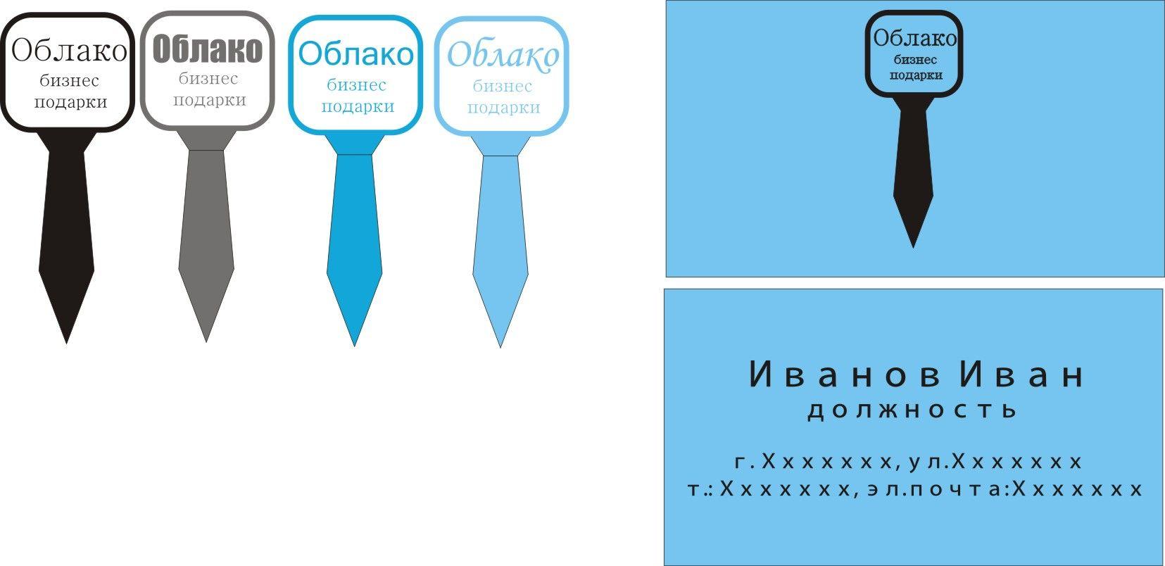 Облако Групп - дизайнер Ilianna