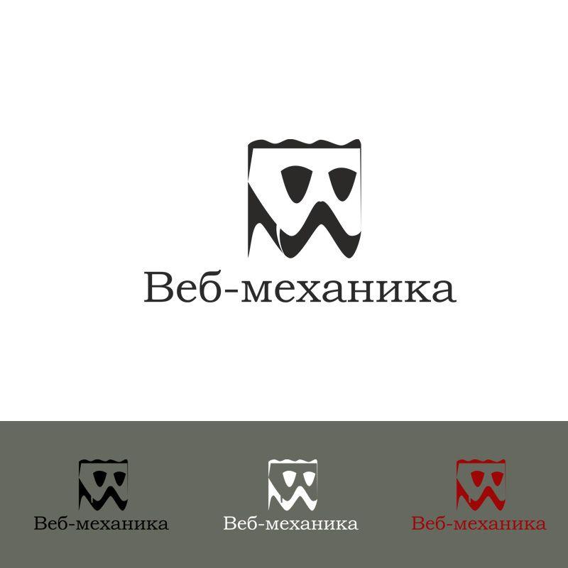 Логотип для студии - дизайнер stason2008