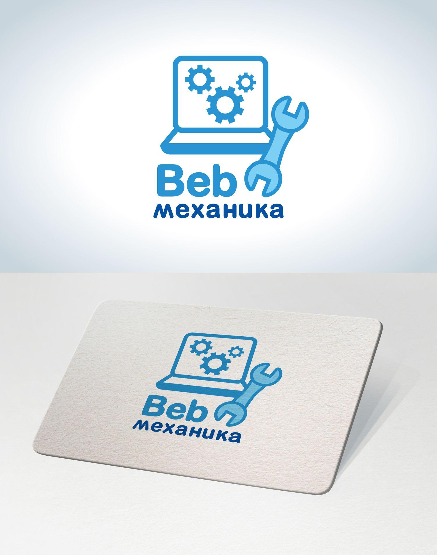 Логотип для студии - дизайнер ekaterina_m