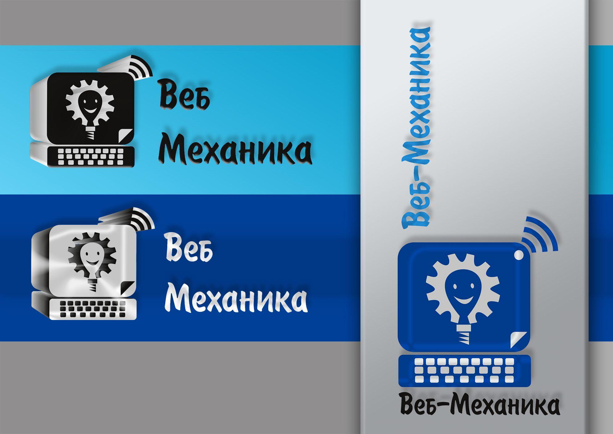 Логотип для студии - дизайнер AlexZab