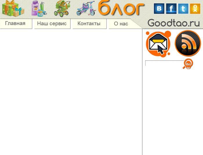 Дизайн для блога - дизайнер Advokat72