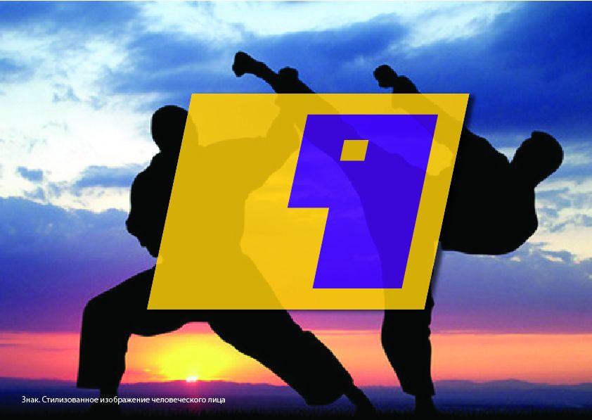 Логотип бренда спортивной одежды для единоборств - дизайнер Sander_natasha