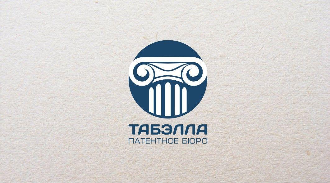 Сделать flat & simple логотип юридической компании - дизайнер Sonnetmcr