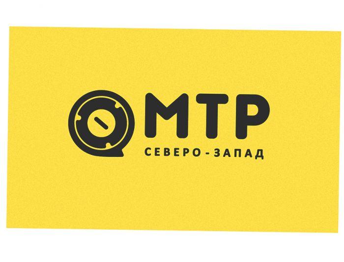 Редизайн лого (производство и продажа мототехники) - дизайнер rubikman