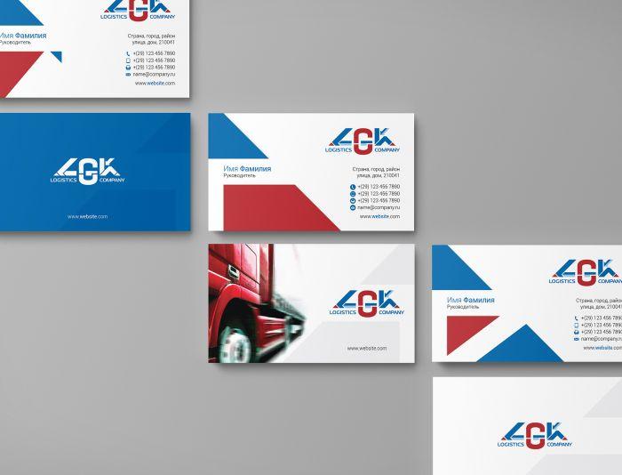 Фирменный стиль для транспортной компании - дизайнер vadimsoloviev