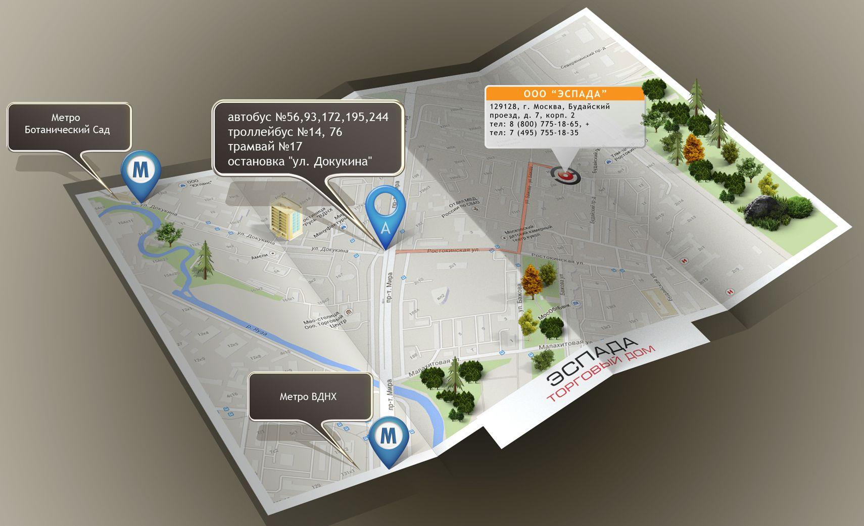 Красивая схема проезда для сайта - дизайнер Keroberas