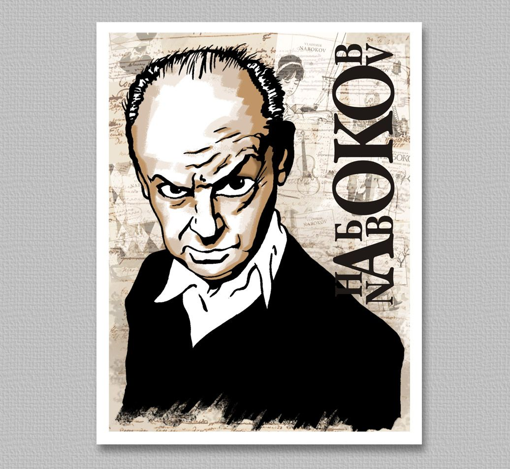 Плакат-портрет Владимира Набокова - дизайнер Zheravin