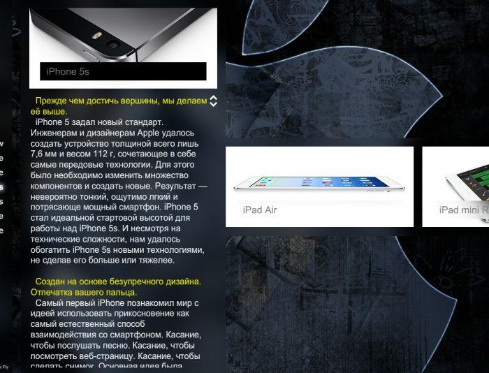 Дизайн главной страницы сайта - дизайнер MinimalFly