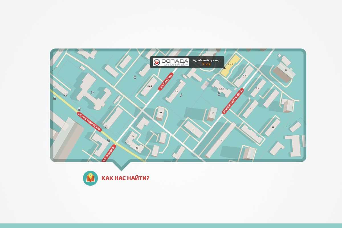 Красивая схема проезда для сайта - дизайнер benks