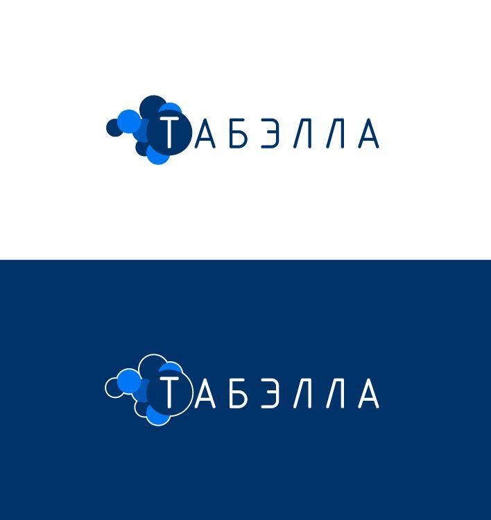 Сделать flat & simple логотип юридической компании - дизайнер airanon