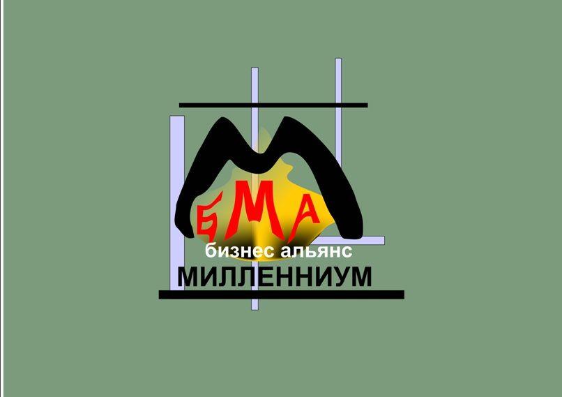 Бизнес Альянс Милленниум - дизайнер alena123321