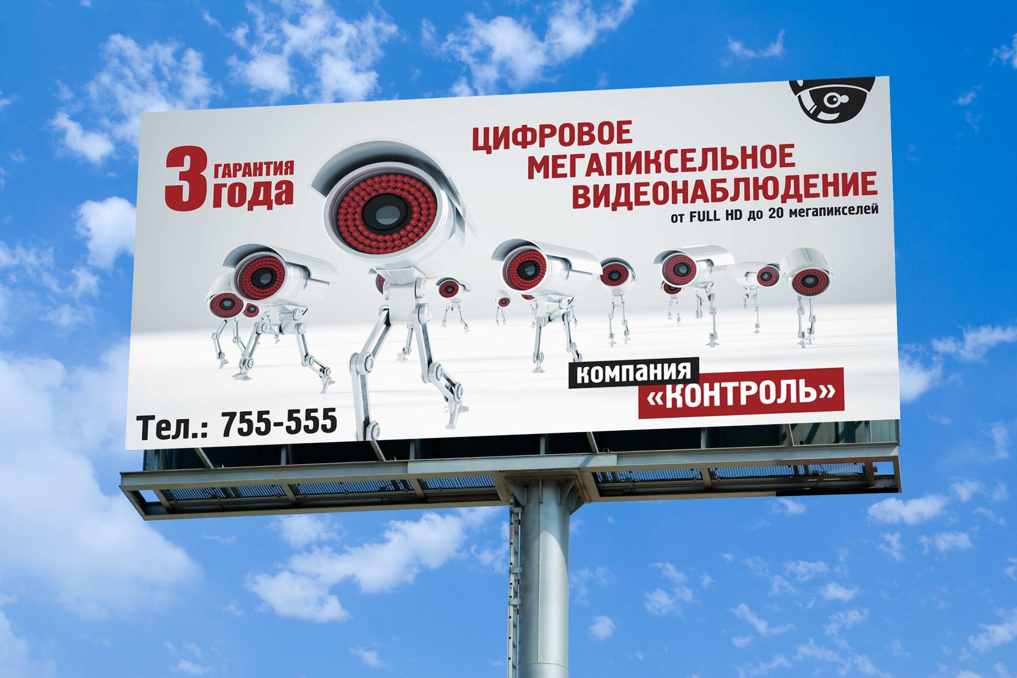 Дизайн баннера 3х6 метров - дизайнер st3g