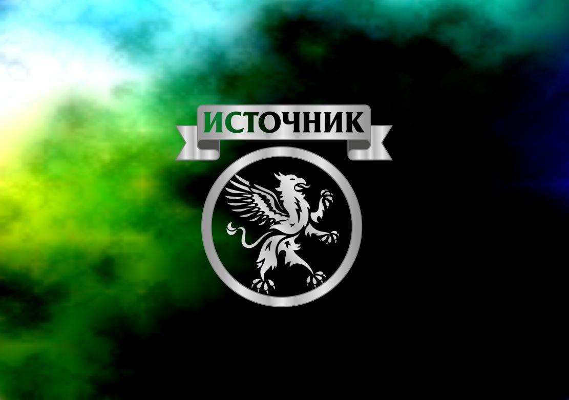 Логотип для магазина Украшений из Фильмов - дизайнер hpya