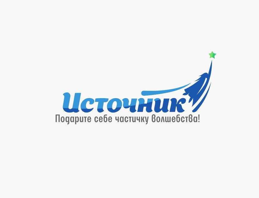 Логотип для магазина Украшений из Фильмов - дизайнер KokAN