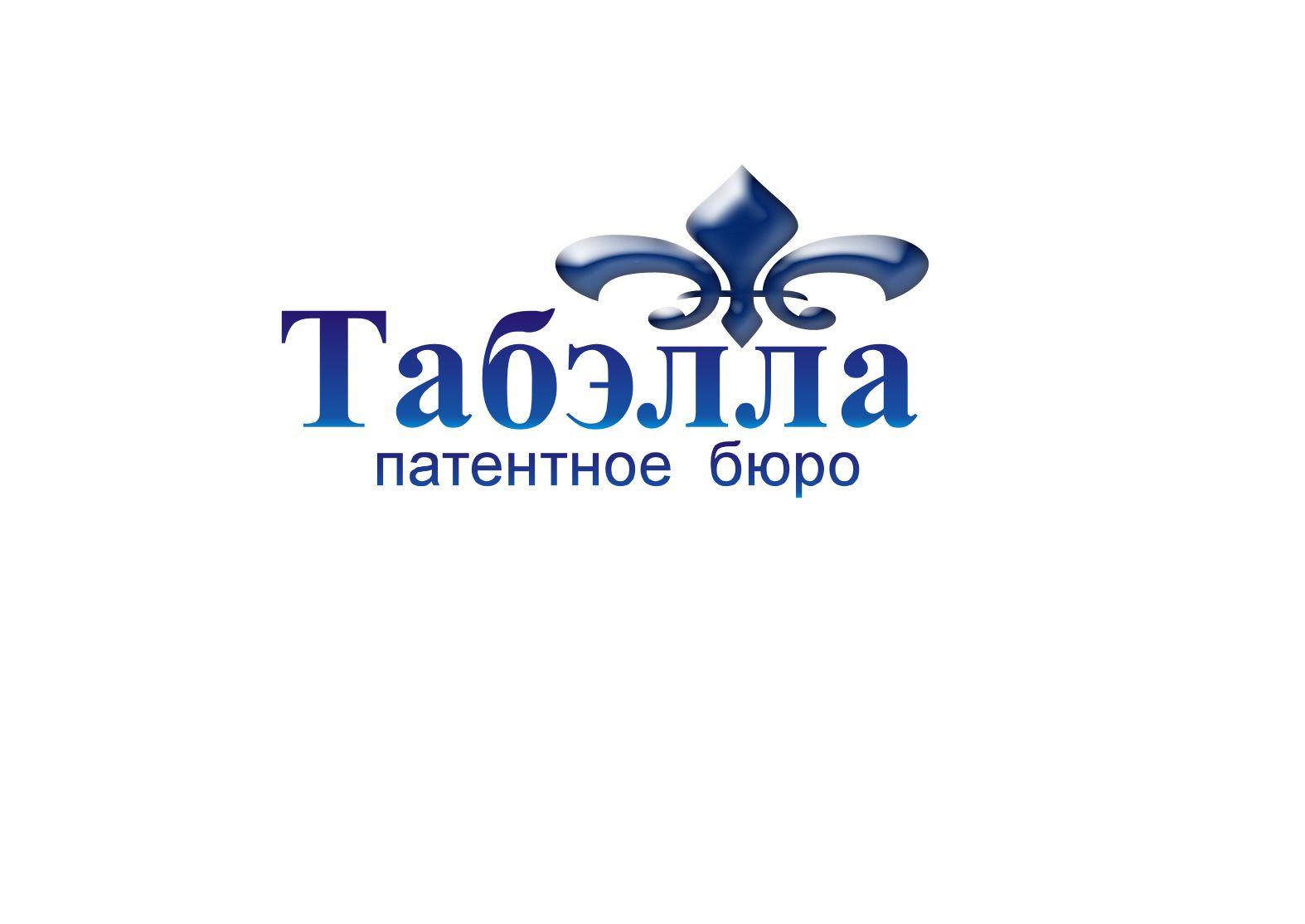 Сделать flat & simple логотип юридической компании - дизайнер JackWosmerkin
