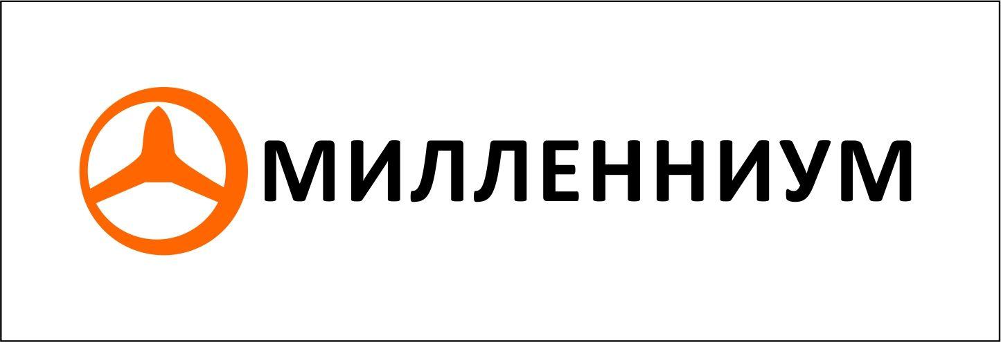 Бизнес Альянс Милленниум - дизайнер Krasivayav