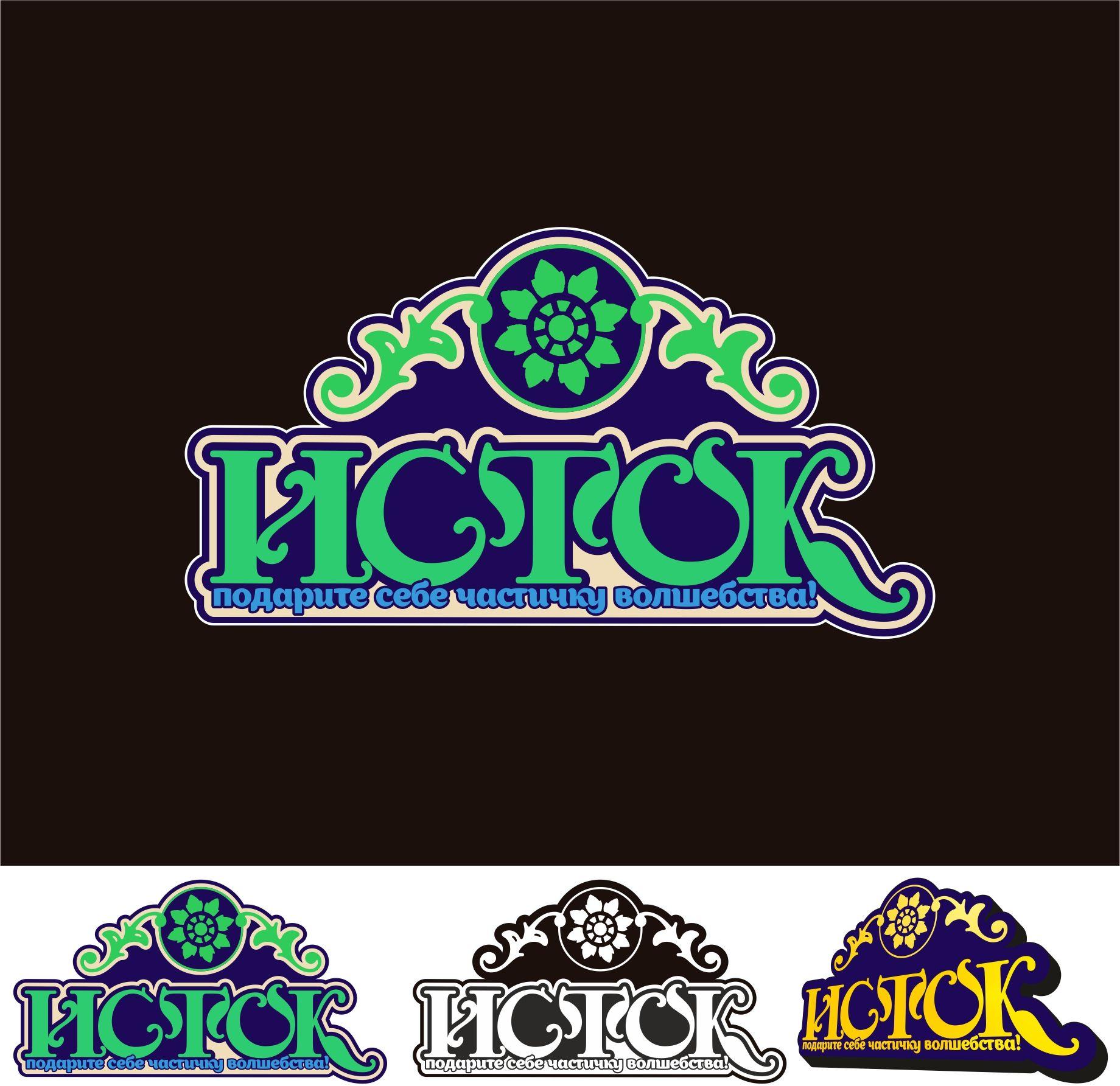 Логотип для магазина Украшений из Фильмов - дизайнер hsochi
