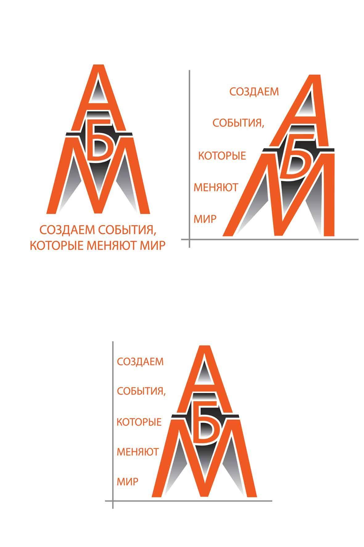 Бизнес Альянс Милленниум - дизайнер InnaM