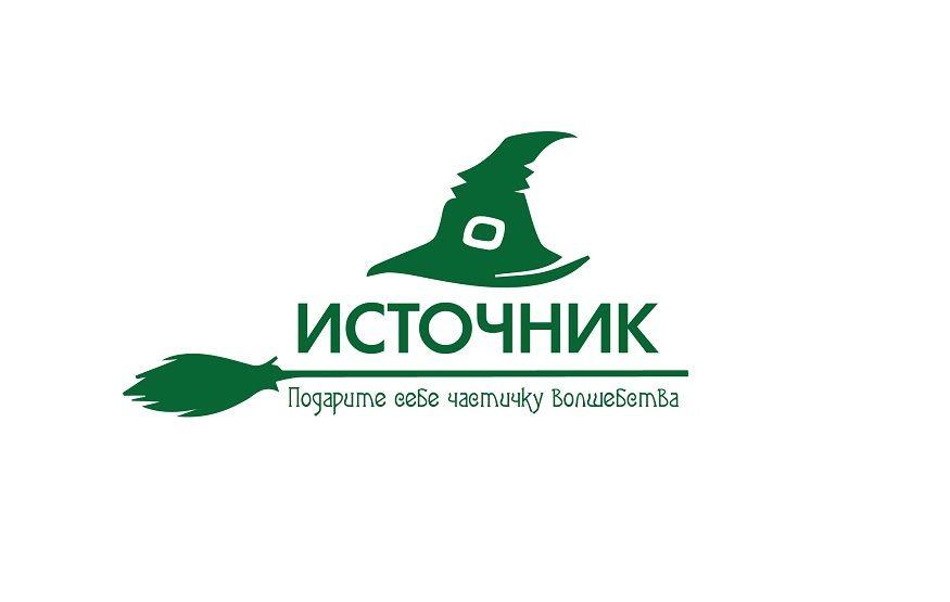 Логотип для магазина Украшений из Фильмов - дизайнер U4po4mak