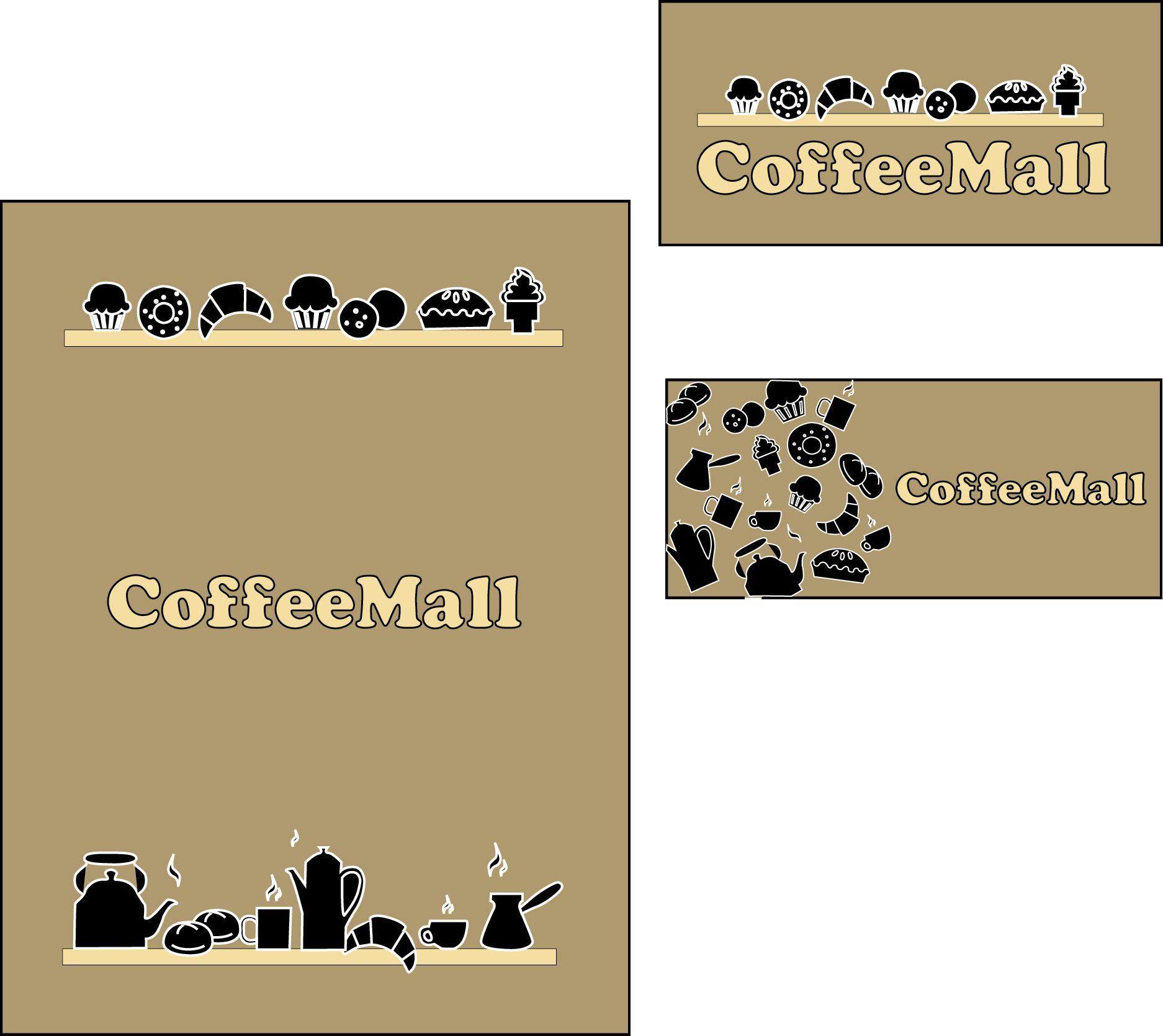 Фирменный стиль для компании КофеМолл - дизайнер MariaBalash