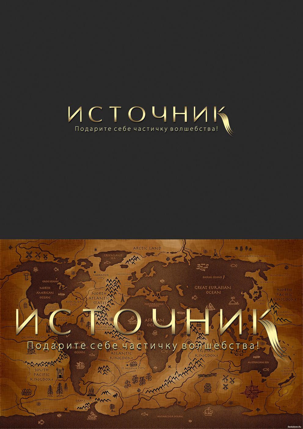 Логотип для магазина Украшений из Фильмов - дизайнер Belonzo925