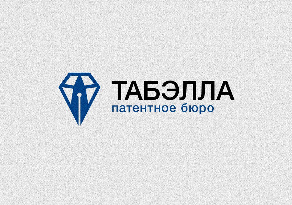 Сделать flat & simple логотип юридической компании - дизайнер bekindism