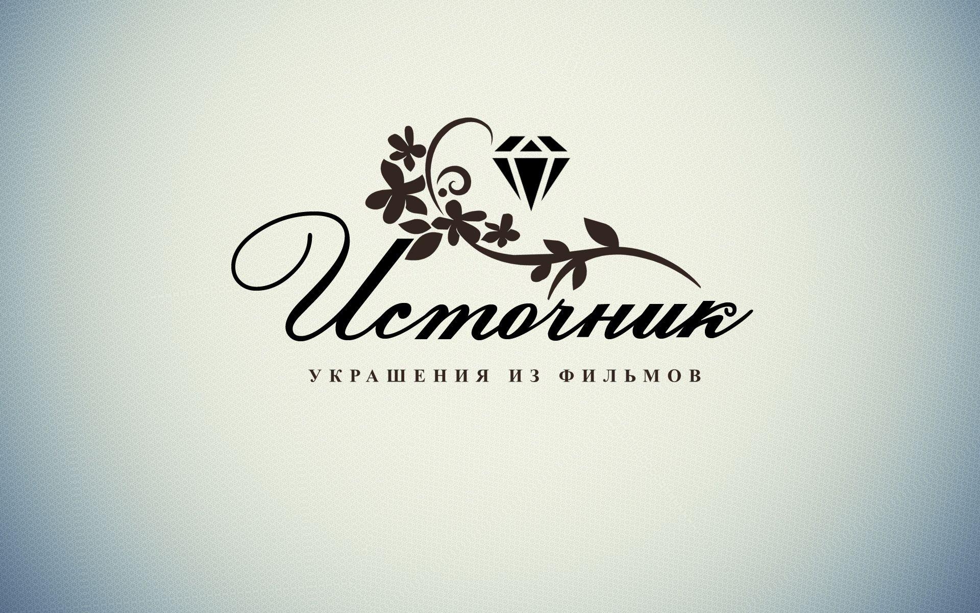 Логотип для магазина Украшений из Фильмов - дизайнер koleanike