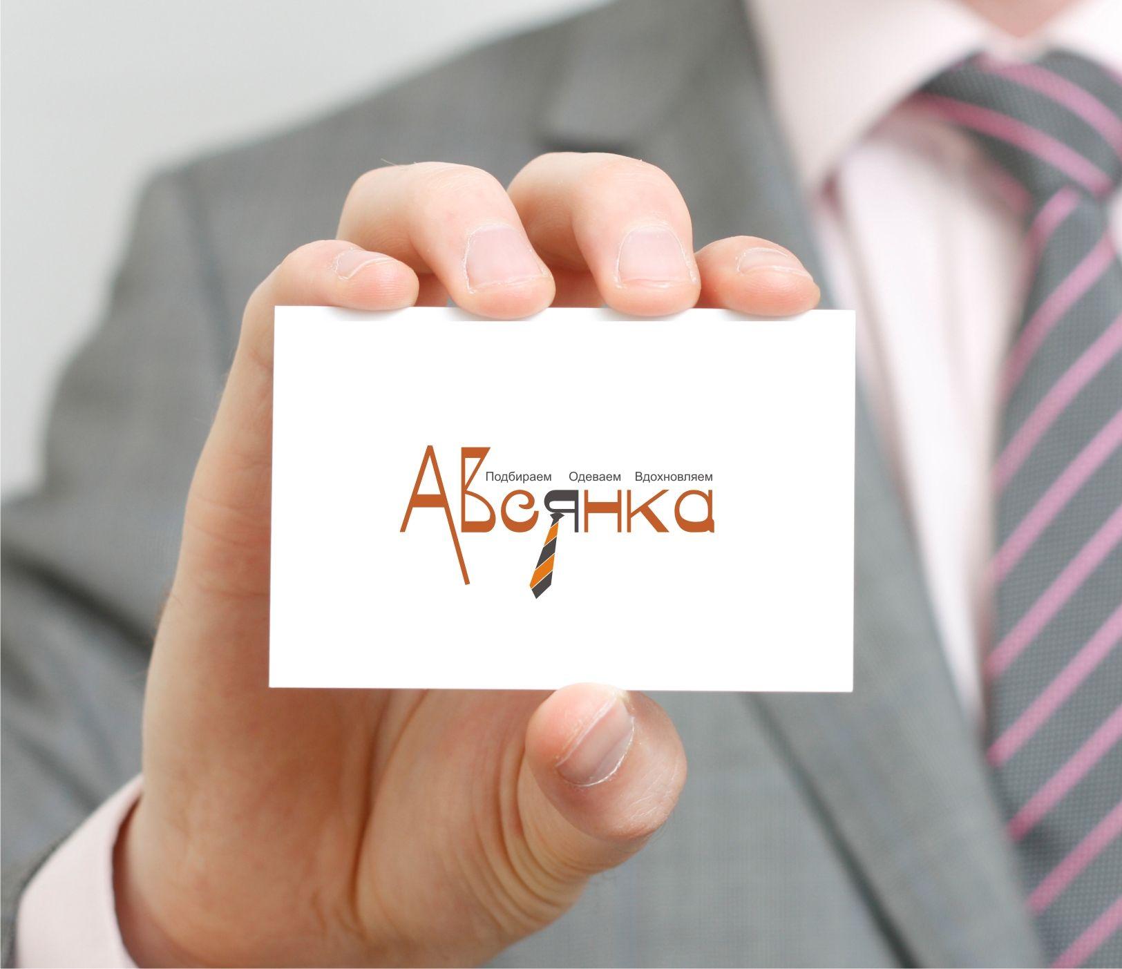 Лого и фирм. стиль для услуг стилистов - дизайнер LiXoOnshade