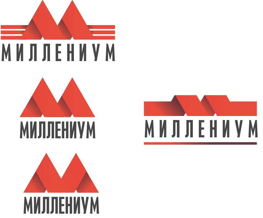 Бизнес Альянс Милленниум - дизайнер dlanid