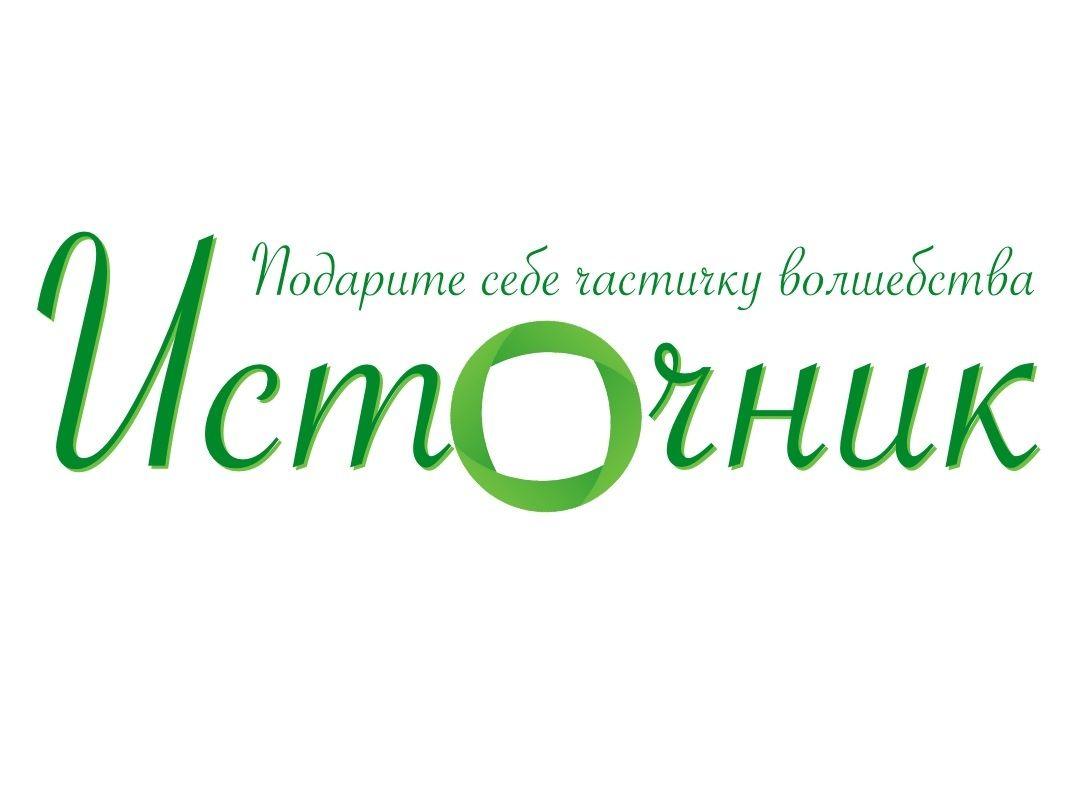 Логотип для магазина Украшений из Фильмов - дизайнер Lellam