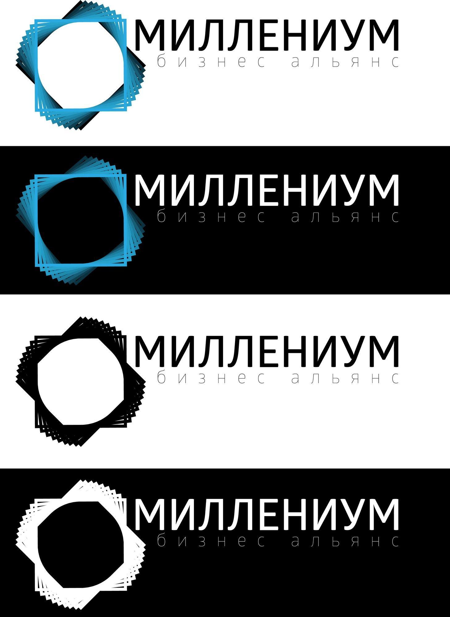 Бизнес Альянс Милленниум - дизайнер SevMed