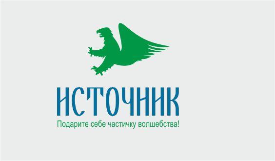 Логотип для магазина Украшений из Фильмов - дизайнер sv58